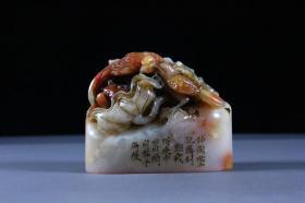 旧藏精品寿山石双色俏雕声名鹊起印章B002621