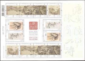 2020中国香港邮票,香港馆藏选粹-至乐楼藏品选,小版张