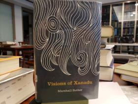Visions of Xanadu