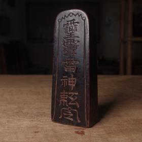 清代道教令牌五雷号令道教法器木雕令牌收藏