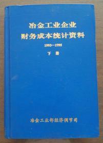 包头统计年鉴2005