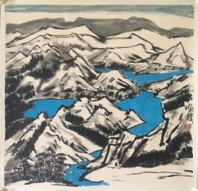 (3周年店庆优惠,买3幅加送1幅。)北京 李宝林山水,省诗词学会会长收藏作品流出,画面有收藏章,介意慎购。