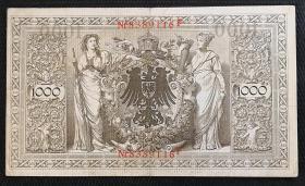 1910年早期1000元德国老马克纸币,品相如图,本人收藏品