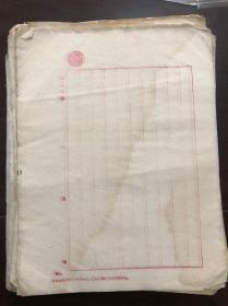 民国空白信笺50张,纯手工纸,2号