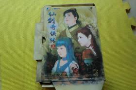仙剑奇侠传三 3碟安装光盘+1碟游戏光盘(仔细看图)