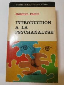 Introduction à la psychanalyse 精神分析引论 法文