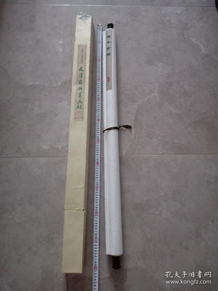 《连年有余》年画 原装原裱立轴 155cm×100cm天津杨柳青画社