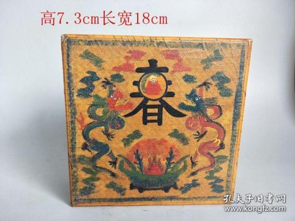清代传世老漆器木首饰盒