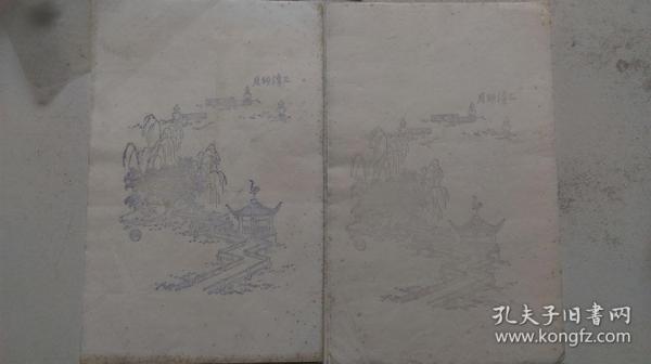 """上世纪五六十年代出品""""三潭印月""""木板水印信笺纸(宣纸)共18张"""