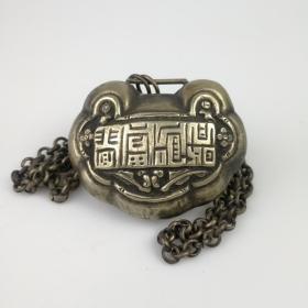 清代长命富贵老银锁古玩古董银器首饰怀旧老物件民俗杂项保真包老