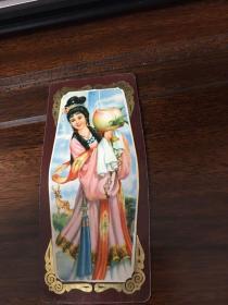 1983年小年歷卡片