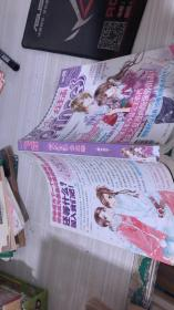 飞霞 公主志 2007/5