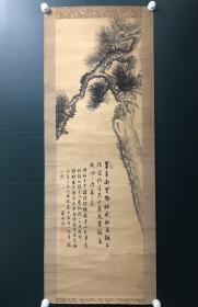 日本回流字画 软片   4766  藤濑冠邨  作品