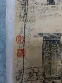 西昌市美协主席 著名画家朱老师 精品焦墨山水 原稿手绘真迹 永久保真