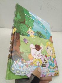 娃娃英语预备级下 正版二手书精装