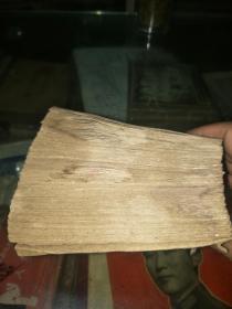 【首现孤品】文革照片洗印价目样本(共125张,40多张有林像,有些未出版发行)
