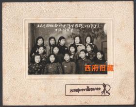 1957年,成都工学院土木系四班全体女同学,国际妇女节,合影老照片
