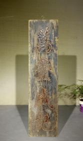 清代木雕商号招牌老牌匾尺寸84、21公分