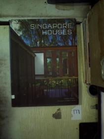 Singapore Houses 新加坡的房子