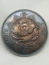 ★特价秒杀2168元★保真美品■【★ ★彩光老银元上海一两银币