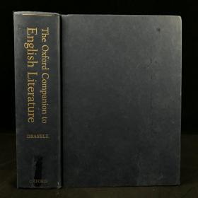 2000年,玛格丽特·德拉布尔《牛津英语文学指南》,厚本精装,The Oxford Companion to English Literature by Margaret Drabble