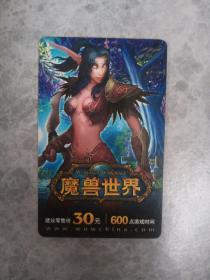 魔兽世界卡1