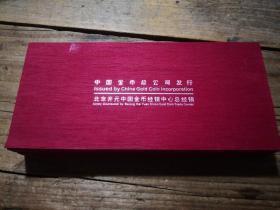 《蛇年生肖10克喜银章套装》1盒5枚 未开封