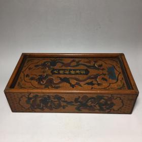 宮廷御用漆器盒 長寬厚:32.5/17.2/8.5cm             ——10月20日