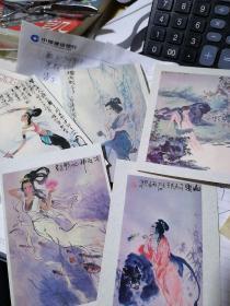 中国人民邮政明信片五张