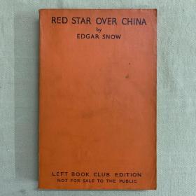 西行漫记 (又名:红星照耀中国) RED STAR OVER CHINA EDGAR SNOW   .