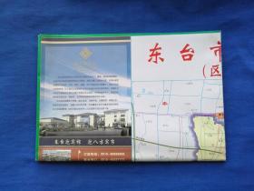东台市交通图(区域图,城区图)