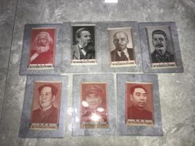 五十年代苏州市丝织生产合作社织造,马恩列斯毛朱周七人像,保存完好。品相一流