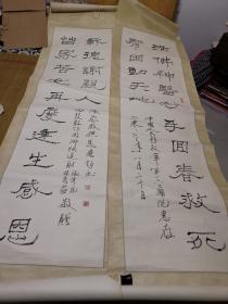 湖南第一师范学院美术系书法教授,中国书法家协会会员  万应均 书法
