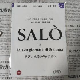萨罗 ,或索多玛的120天 DVD