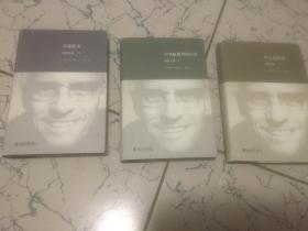 声名狼藉者的生活、什么是批判、自我技术:福柯文选1、2、3册