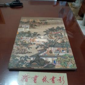 紫禁城,179