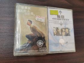 10.13~磁带~张学友专辑等~2盒未拆