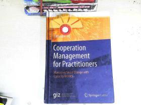 Cooperation Management
