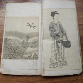彩色石印版画册    《绘画丛志》5册合订一册 (卷49---卷53)   和本     明治24年(1892年 ) 石印画42幅左右