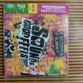 5SOS五秒盛夏: 好得不得了CD 豪华版(CD+歌词本) 破碎的家 隐形人