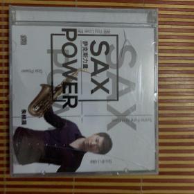 萨克斯力量CD