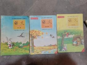 九年义务教育五年制小学教科书语文三本