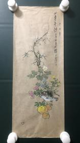 日本回流字画 软片   4790