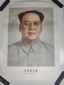 50年代毛泽东主席