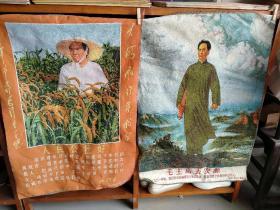 文革题材,毛主席丝织画,品相一流,尺寸60×90,红色展馆摆饰佳品,190一副