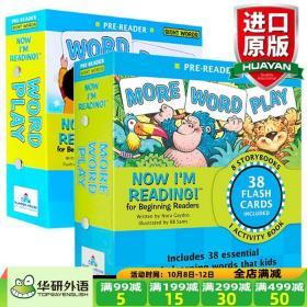 我的首套自然拼读故事书预备级阶段2盒套装 英文原版 Now I'm Reading Pre-Reader 现在我能读系列自然拼读法学前英语启蒙分级读物