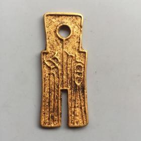 古钱币收藏鎏金货布王莽货布工艺品钱币