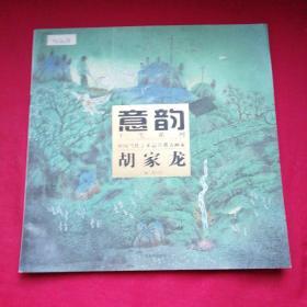 中国当代美术最具潜力画家
