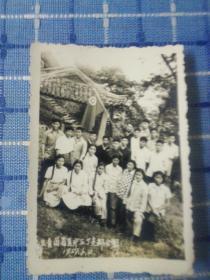 1957年江苏省昆山中学三丁支部合影老照片