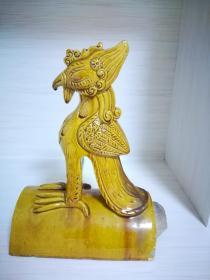 【清代皇家器物·泥塑栩栩如生】仙人神兽之凤 官做 黄釉琉璃瓦 建筑构件原件  宫殿神兽 7.8斤重 皇家专供 包老包真(凤,古代传说中的鸟中之王,是吉瑞之象,比喻有圣德之人)